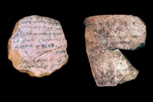 Alte hebräische Texte vom Tel Arad.