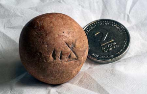Antikes Zwei-Schekalim-Gewicht aus Jerusalem zur Zeit des Ersten Tempels.
