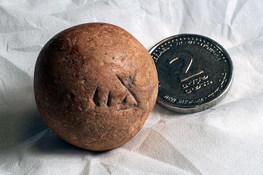 Antikes Zwei-Schekalim-Gewicht aus Jerusalem