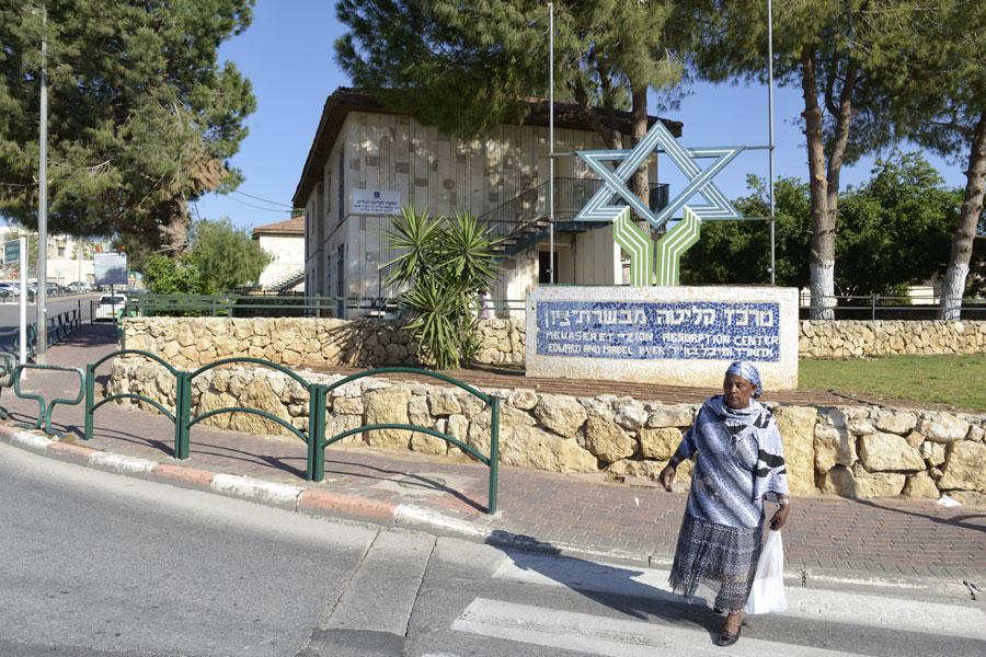 Absorption-Zentrum Israel