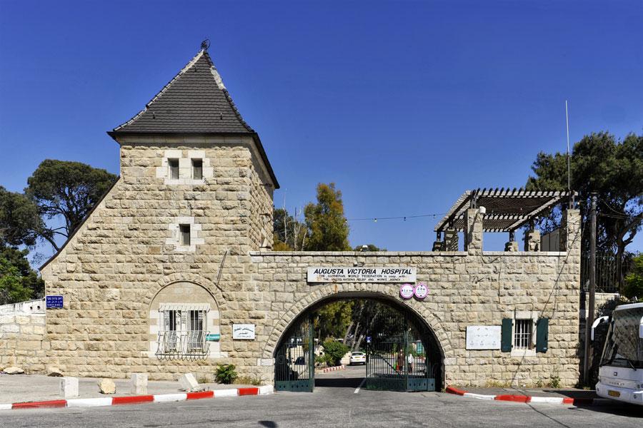 Eingang zur Kaiserin-Auguste-Viktoria-Stiftung in Jerusalem.