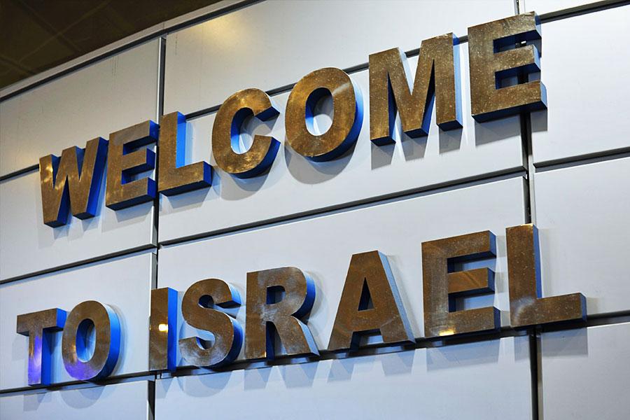 Ausländische Touristen dürfen nach Israel reisen.