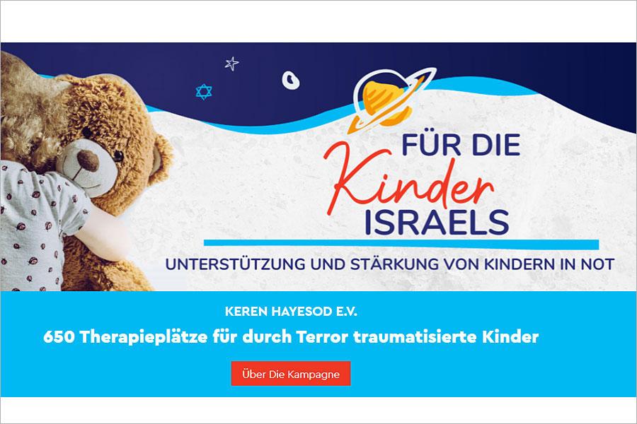 Keren Hayesod  Kinder Israel