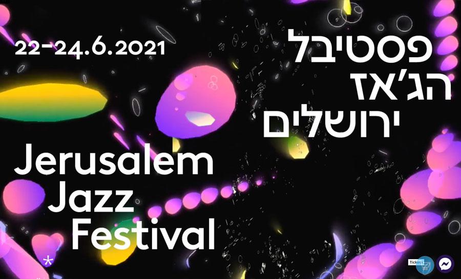 Das 7. Jerusalem Jazz Festival findet vom 22. bis 24. Juni im Israel Museum statt.