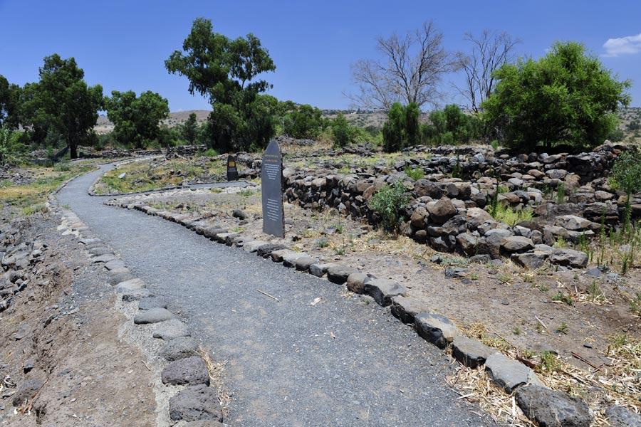 Überreste von Bethsaida